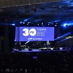 30 години НЛБ Банка